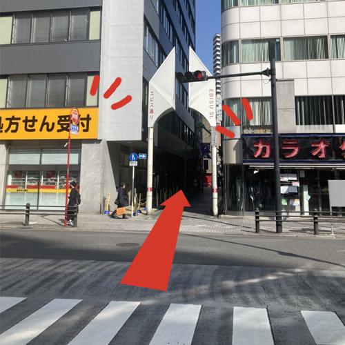 池袋駅北口〜クラブハートへの道案内5